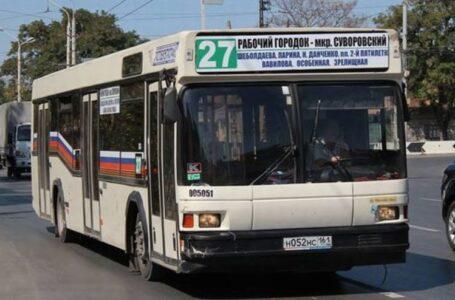 В Ростове объявлен конкурс для перевозчика в Суворовском