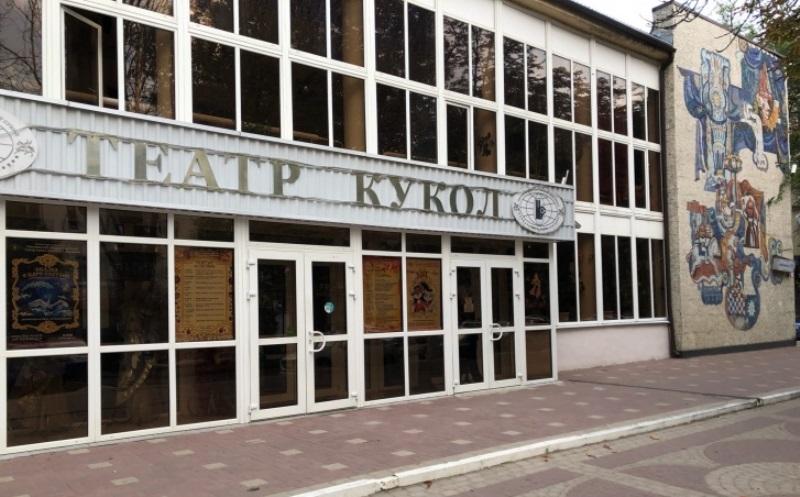В Театре кукол Ростова восстановят храм