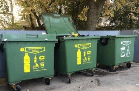 На закупку мусорных контейнеров в Ростовской области требуется 600 млн. рублей