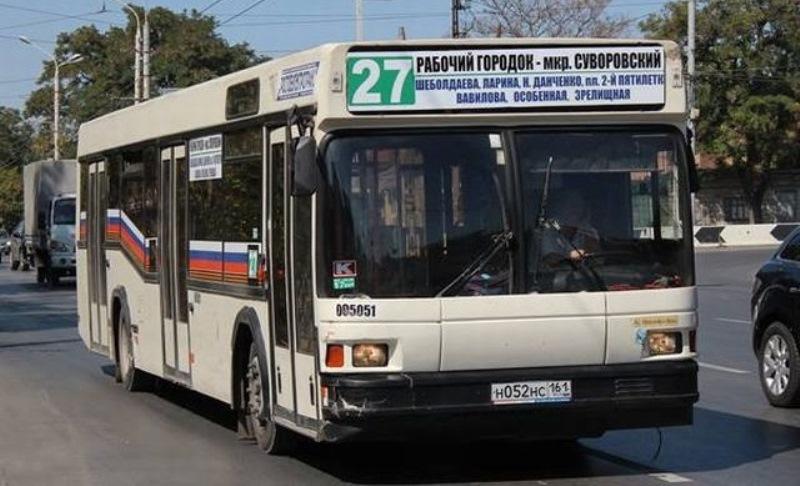 Компания «Транс-Сервис Юг» не смогла подписать муниципальный договор