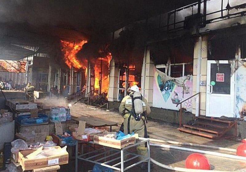 Пожары на рынках города Шахты