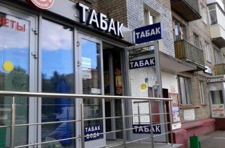 В Ростове количество контрафактного табака снизилось вдвое