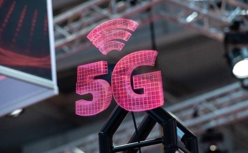внедрение 5G