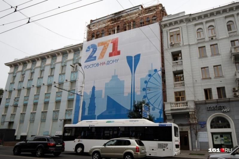 В Ростове выставили на продажу доходные дома – Сариевых и Костина