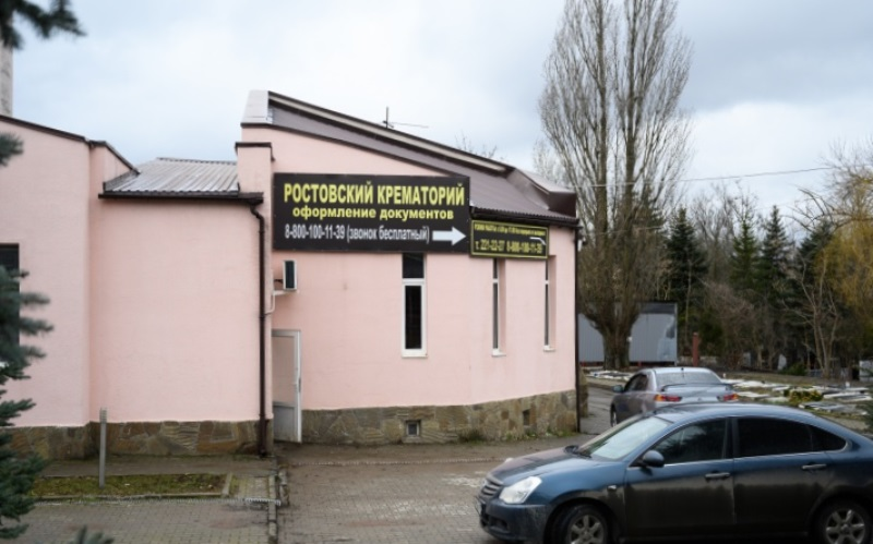 Ритуальные организации Ростова заподозрили в сговоре