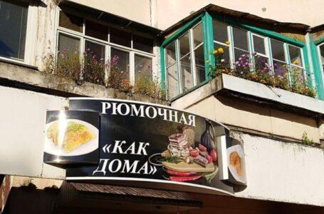 Работу наливаек в жилых домах Ростова ограничат