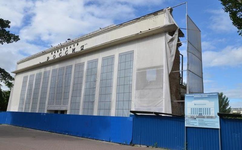 Во время реконструкции парка Горького отремонтируют кинотеатр «Россия»