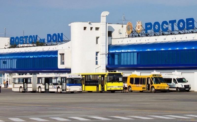 ГК «Агроком» покупает старый аэропорт Ростова