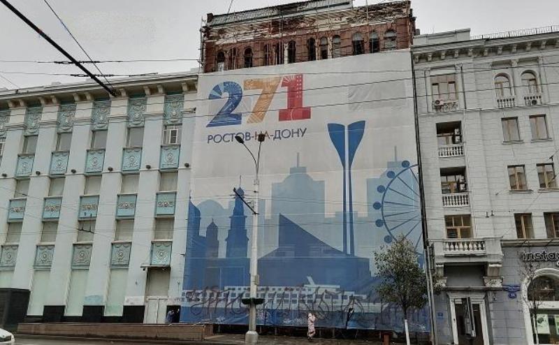 Доходный дом Сариевых продали за 26 млн. рублей