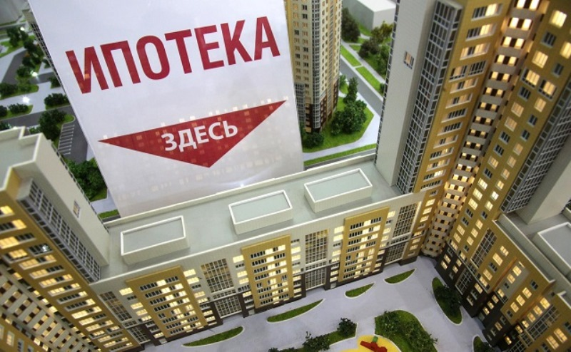 Резкий рост среднего размера кредита по ипотеке зафиксирован в Ростовской области