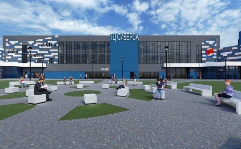В строительство 2 ТЦ в Ростове инвестировали 3,2 млрд. рублей