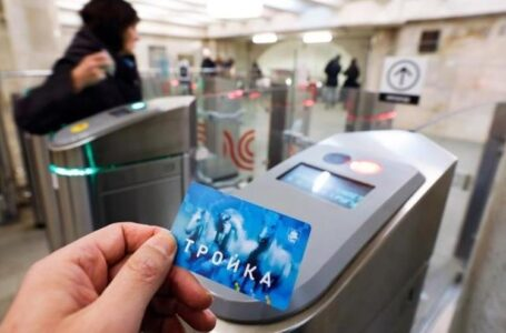 Единый транспортный билет хотят сделать в Ростове