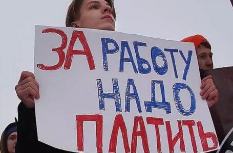 В Ростовской области самые большие в России долги по зарплате