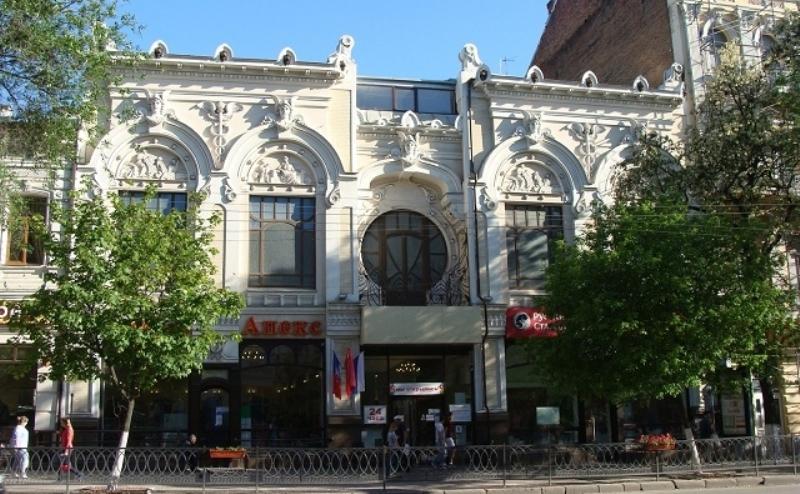 дом купцов Яблоковых