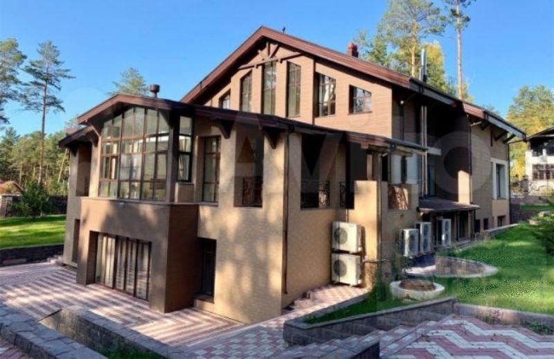 дорогой дом