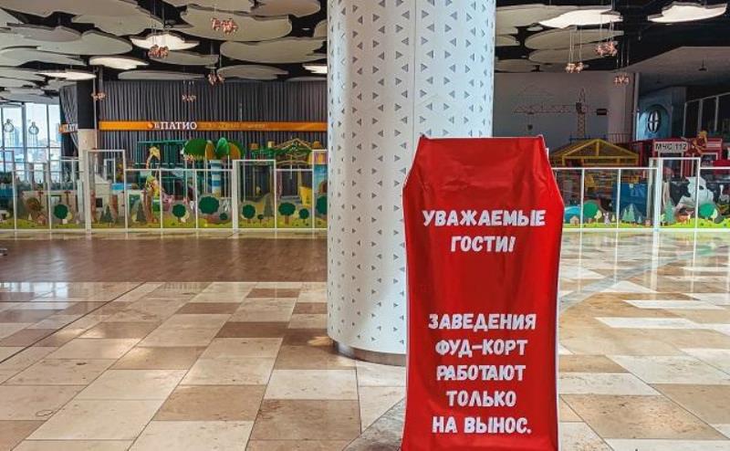 С 15 февраля в Ростовской области отменят часть корнавирусных ограничений