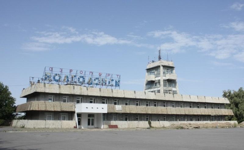 Региональная авиация