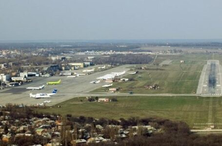 В Ростове для застройки старого аэропорта выпустят облигации