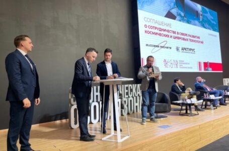 В Ростовской области планируется развивать космические и цифровые технологии