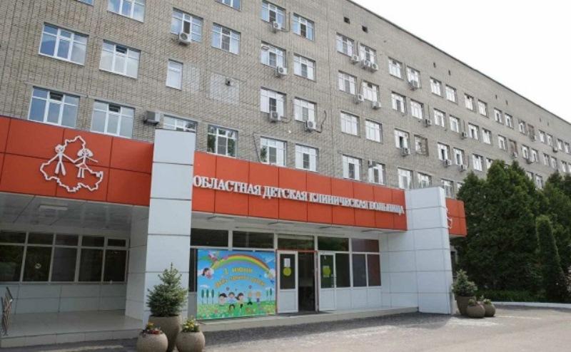 Отменен конкурс по возведению детского хирургического центра в Ростове