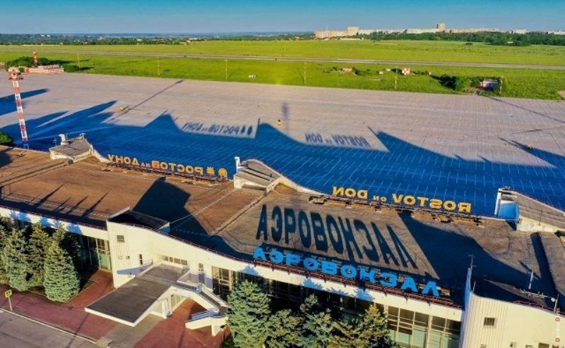 Для создания инженерных коммуникаций возле старого аэропорта выделят 6 млрд. рублей