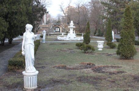 Проект реконструкции парка Горького будет доработан