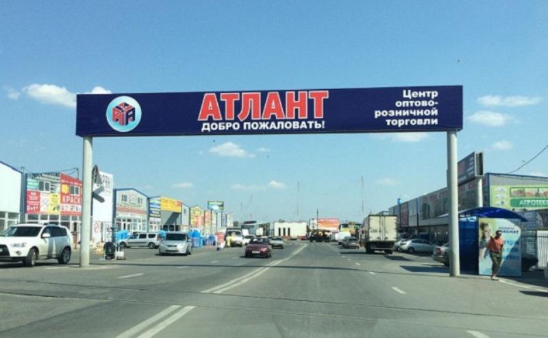 Оптовые рынки возле Ростова, которые закрыли, почти не платили налоги