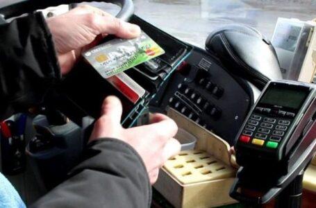 Перевозчики Ростова хотят больше денег за проезд