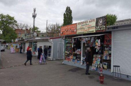 На месте радиорынка в Ростове построят жилой комплекс