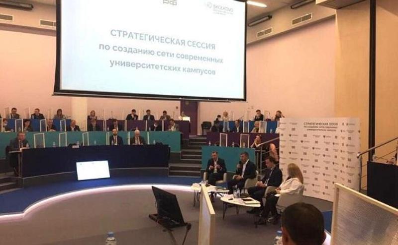 В Ростове за 3 года возведут роскошный университетский кампус