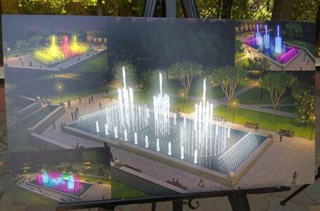 Дизайн светомузыкального фонтана на аллее Роз выберут жители Ростова