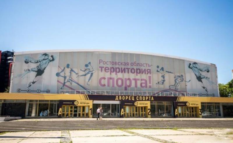 1,6 млрд. рублей требуется для реконструкции Дворца спорта в Ростове