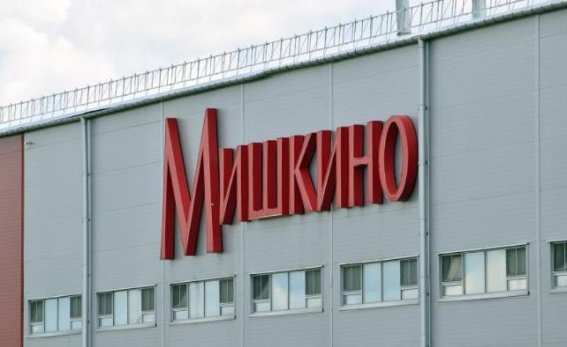 Кондитерская фабрика «Мишкино»