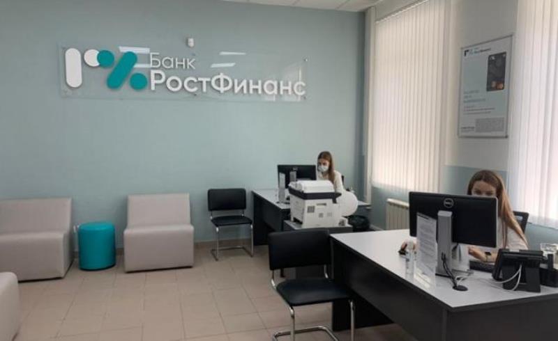 открытие центра кредитования