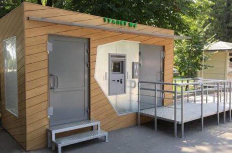 В Ростове установят платные модульные туалеты из стеклопластика