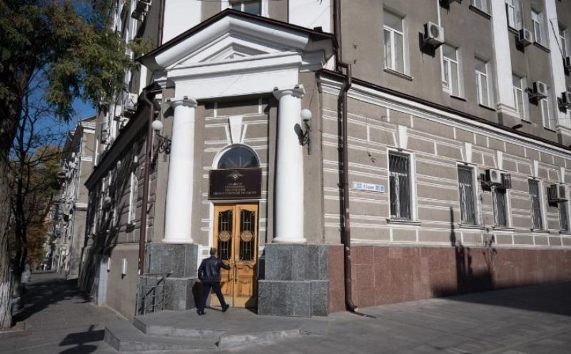 40,7 млн. рублей выделено на ремонт ГУ МВД по Ростовской области