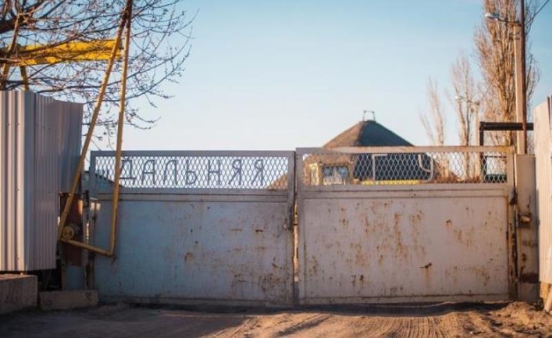 Шахты в Ростовской области продадут компании с Кипра
