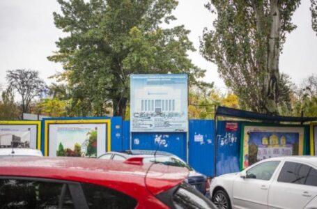 Власти Ростова хотят забрать землю под бывшим кинотеатром «Россия»