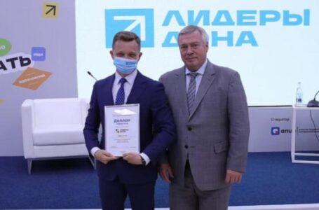 Победителей конкурса «Лидеры Дона» наградил В. Голубев