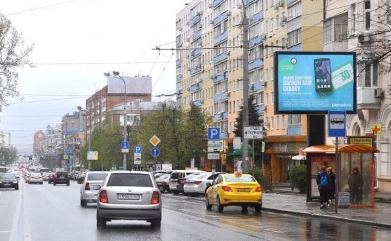 Ростовский бизнес хочет повысить сроки размещения наружной рекламы