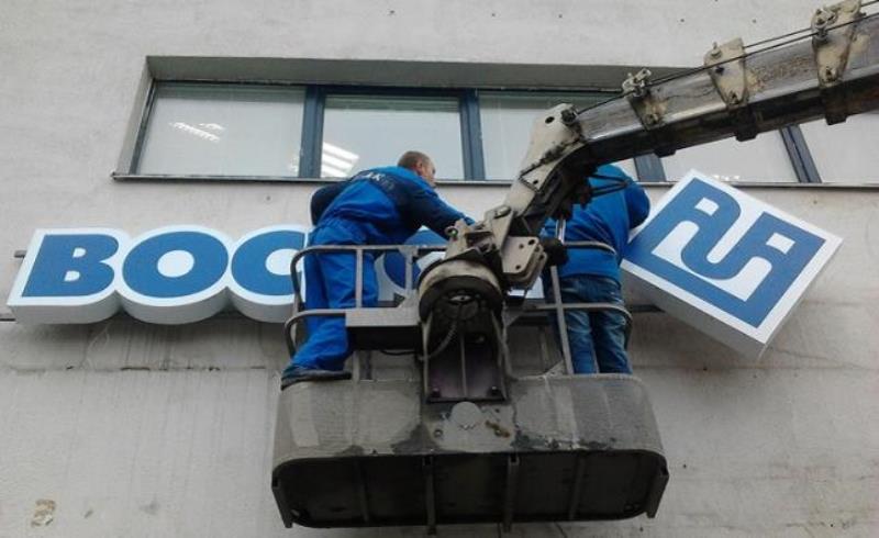 Очистить Ростов от незаконной уличной рекламы требует муниципалитет