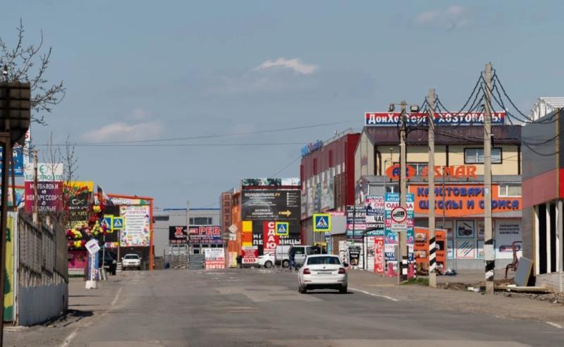 Закрытие Аксайских оптовых рынков было законным
