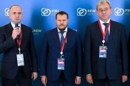 Международный форум «Возобновляемая энергетика» (ARWE-2022) проведут в Ростове