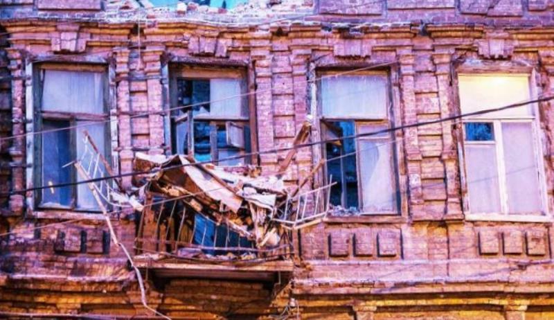 аварийные здания